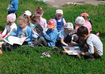 «Библиотечный Open - air»