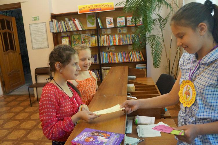 Конкурс библиотека книга чтение