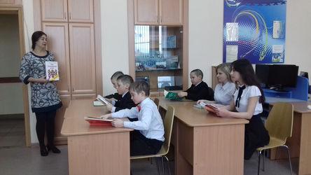 Родной язык Башкортостана